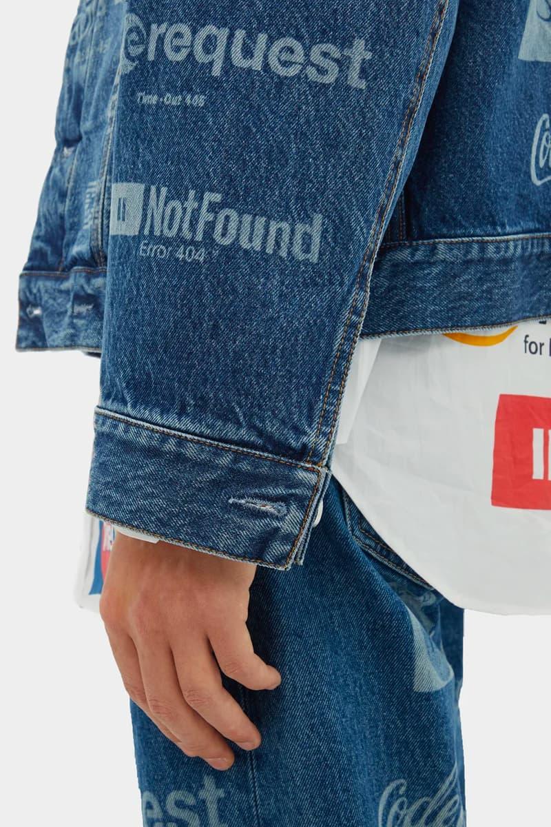 ヴェトモンから有名企業のパロディロゴをプリントしたセットアップが登場 Vetements Error-Print Denim Jacket Jeans Release Blue 2019 Spring Summer