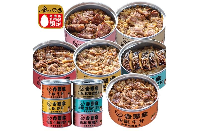 吉野家 缶飯 非常用保存食 牛丼 豚丼 豚しょうが丼 牛焼肉丼 焼鶏丼 焼塩さば丼 6缶セット