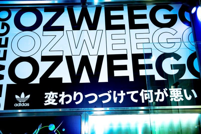 アディダス オリジナルス オズウィーゴ グッチメイズ イベント guccimaze グラフィック パーティ