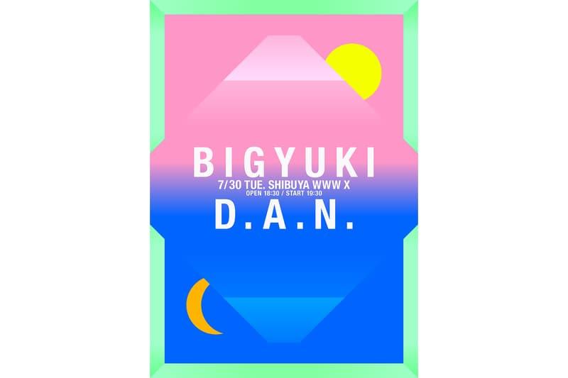 異能のアーティスト2組 BIGYUKI D.A.N. ビッグユキ ダン スペシャルイベント