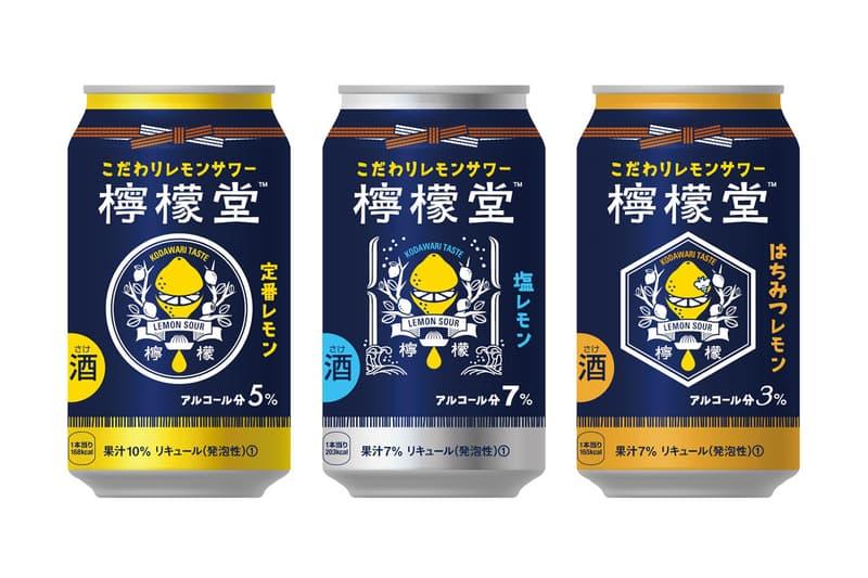 Coca-Cola コカコーラ Japan 日本 Coke アルコール 市場 事業 Alcoholic Beverage Business 炭酸 チューハイ 檸檬堂