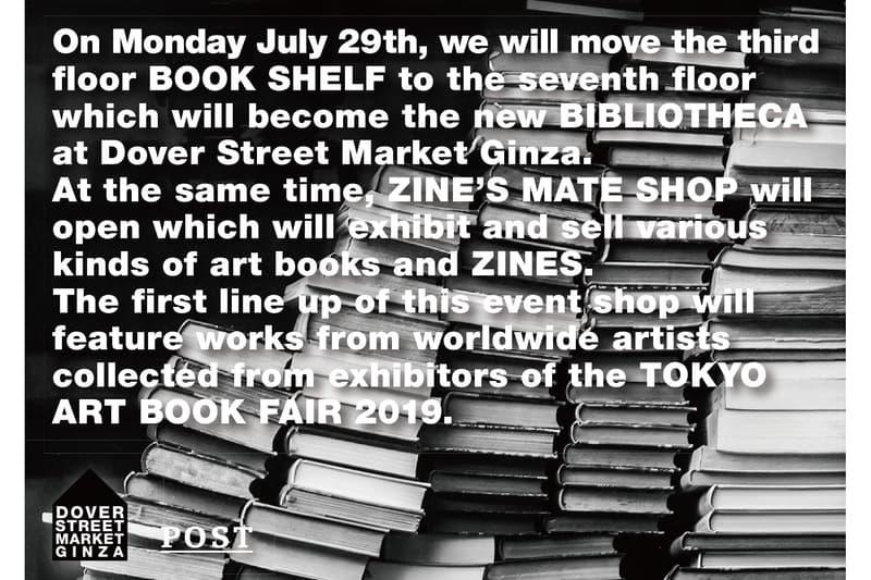 """ドーバーストリートマーケット銀座 DOVER STREET MARKET GINZA DSMG 7階に書籍スペース """"BIBLIOTHECA"""" がオープン"""