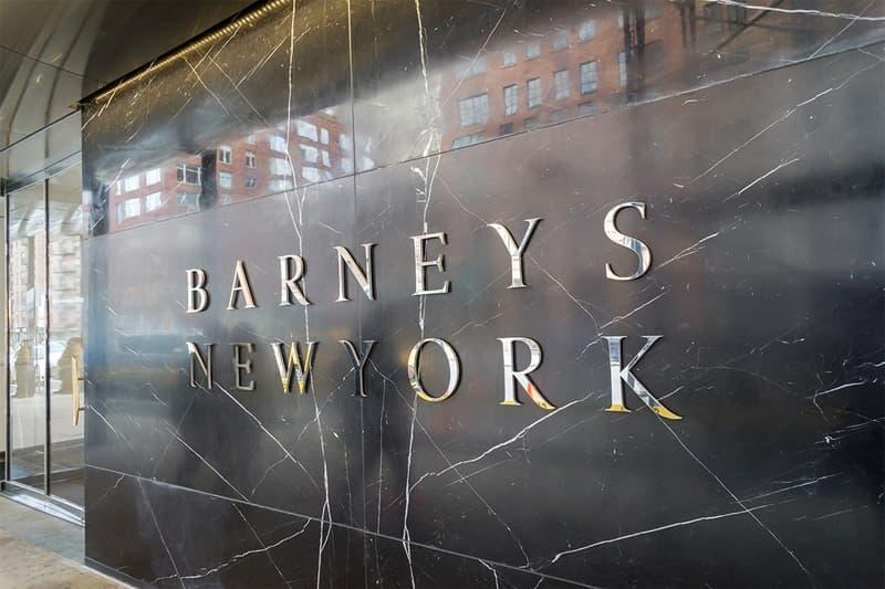 バーニーズ ニューヨーク Barneys New York Reportedly Planning  Bankruptcy 破産申請 possible rent luxury retailer increase double e commerce pressure manhattan