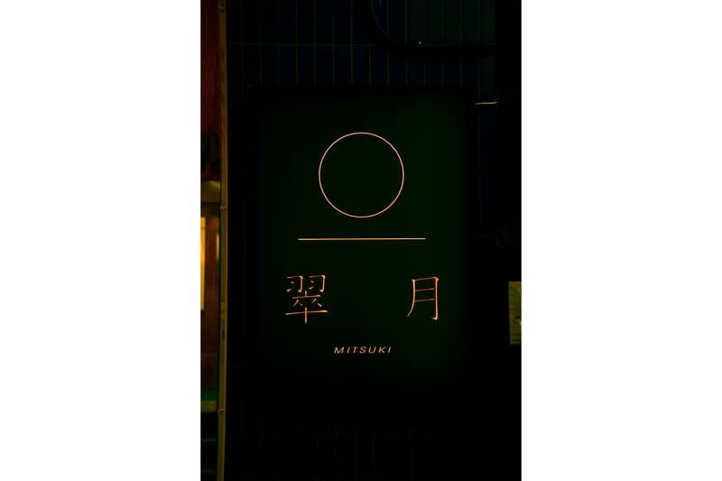 MITSUKI 翠月(ミツキ - MITSUKI)が渋谷にオープン RYUZO YOSHIROTTEN