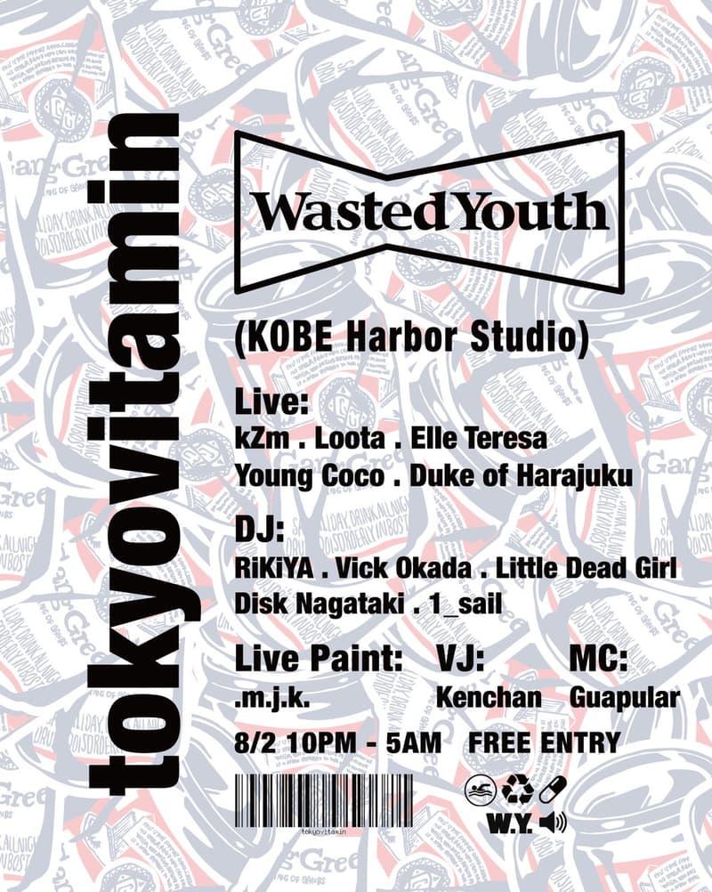 ウェイステッドユース トウキョウビタミン Wasted Youth tokyovitamin ハーバースタジオ kZm Loota Elle Teresa Young Coco Duke of Harajuku YOUTHQUAKE