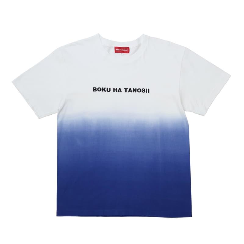 菅田将暉 BOKU HA TANOSII ボクタノ 菅田将暉LIVE TOUR 2019 LOVE Tシャツ キャップ