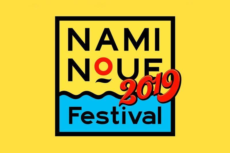 沖縄 ローカルストリートカルチャー naminoue festival 集結 波の上 フェスティバル 今年 開催