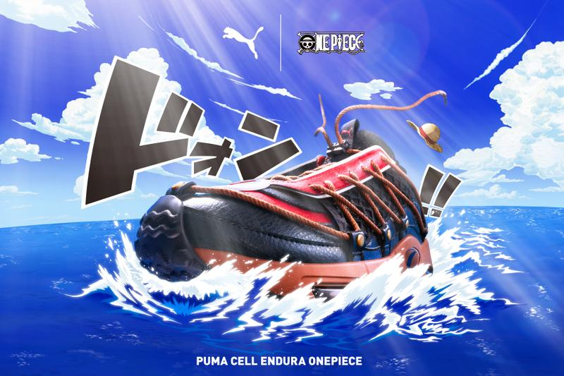 ワンピース プーマ コラボレーション スニーカー コラボ ONE PIECE STAMPEDE セル エンデューラ CELL ENDURA 発売日 取扱 オンライン 販売 映画 8月9日