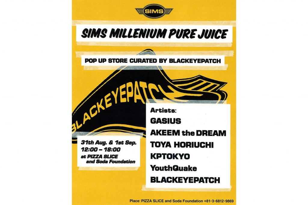 老舗スケートブランド SIMS が BlackEyePatch をキュレーターに迎えたポップアップを2日間限定で開催