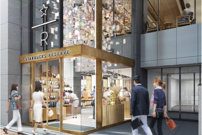 STARBUCKS が新業態の1号店となるスターバックス リザーブ® ストア 銀座マロニエ通りをオープン