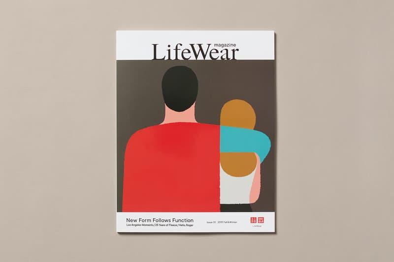 UNIQLO ユニクロ フリーマガジン LifeWear magazine 創刊