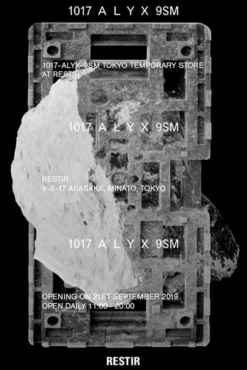 アリクスのテンポラリーストアがリステア内にオープン 1017 ALYX 9SM のテンポラリーストアが RESTIR 内にオープン