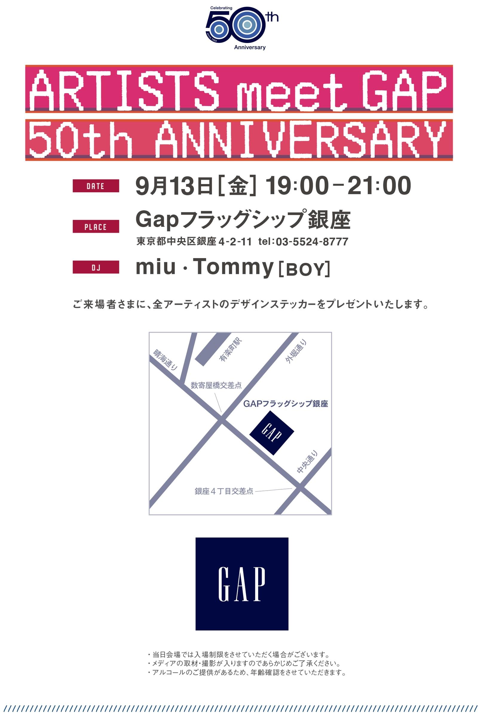 Gap ギャップ ジーンズ デニム 70年代 ヒッピー 80年代 ワークウェア 90年代 廃墟 Denim Through the Decades デニム スルー ザ ディケーズ