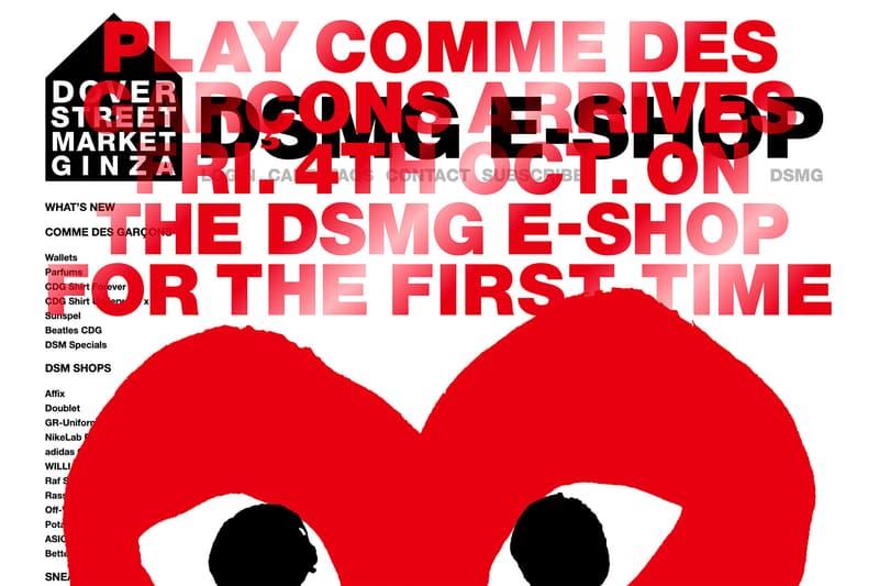 プレイ コムデギャルソン DSMG E-SHOP にて PLAY COMME DES GARÇONS の取り扱いが開始 DOVER STREET MARKET GINZA ドーバーストリートマーケット