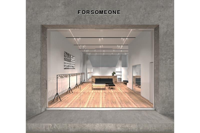 FORSOMEONE LDH EXILE 3代目J Soul Brothers VERBAL バーバル 小川哲史 オンライン 中目黒 セレクトショップ