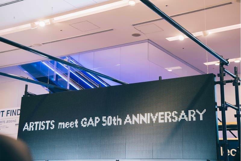 Gap ギャップ 50周年記念 アニバーサリー パーティ 潜入 UNDERCOVER PRODUCTION recap tommy boy miu 紗羅マリー