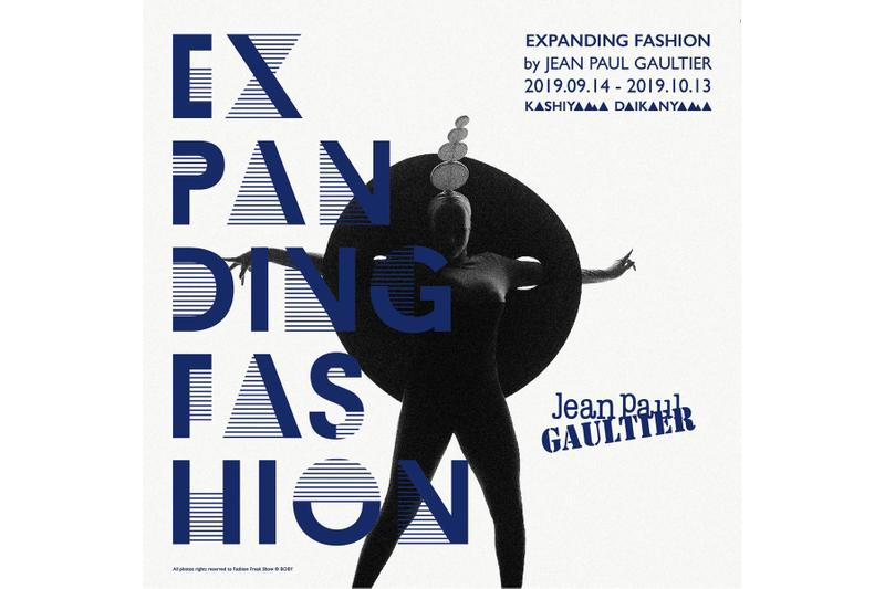 multi concept building art fashion foods kashiyama daikanyama holds special exhibition titled ジャンポール・ゴルチエ EXPANDING FASHION by JEAN PAUL GAULTIER designer enfant terrible 悪童 fashion archives haute couture 1970s 2000s 1990s ファッション アバンギャルド 特別企画展 東京 代官山 開催 決定