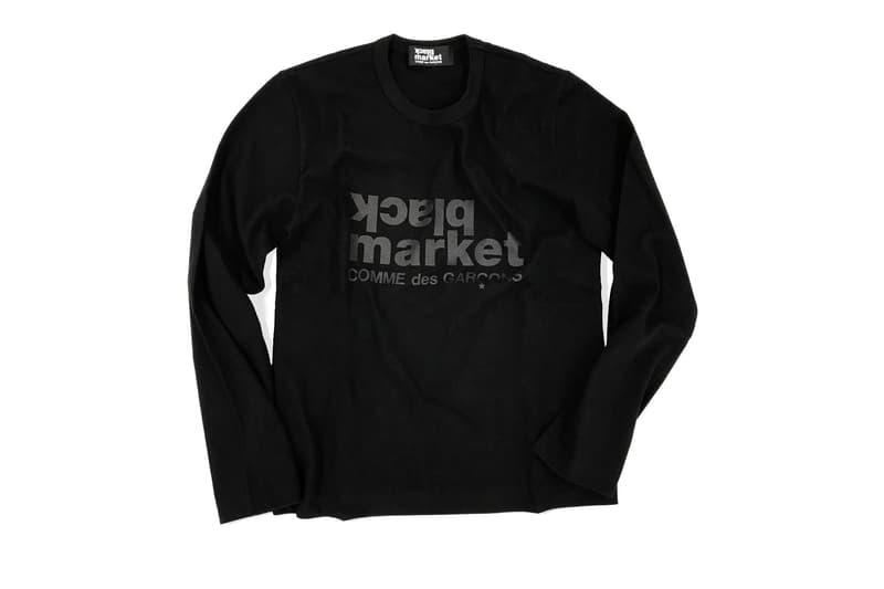 """コムデギャルソンがブラックマーケット""""闇市""""を開催 COMME des GARÇONS 主催による blackmarket""""闇市""""が東京・青山で開催"""