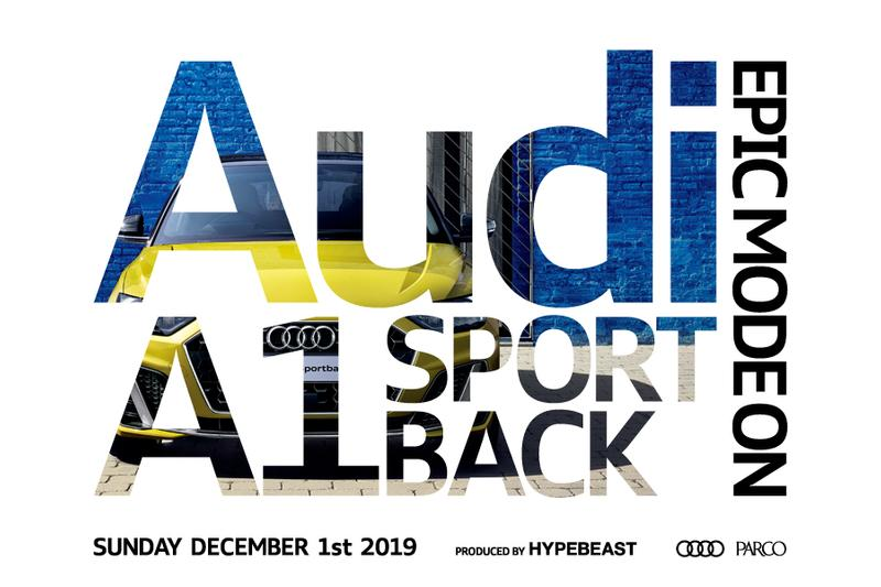 audi A1 Sportback アウディ A1 Sportback ニューモデルのスペシャルイベントが開催