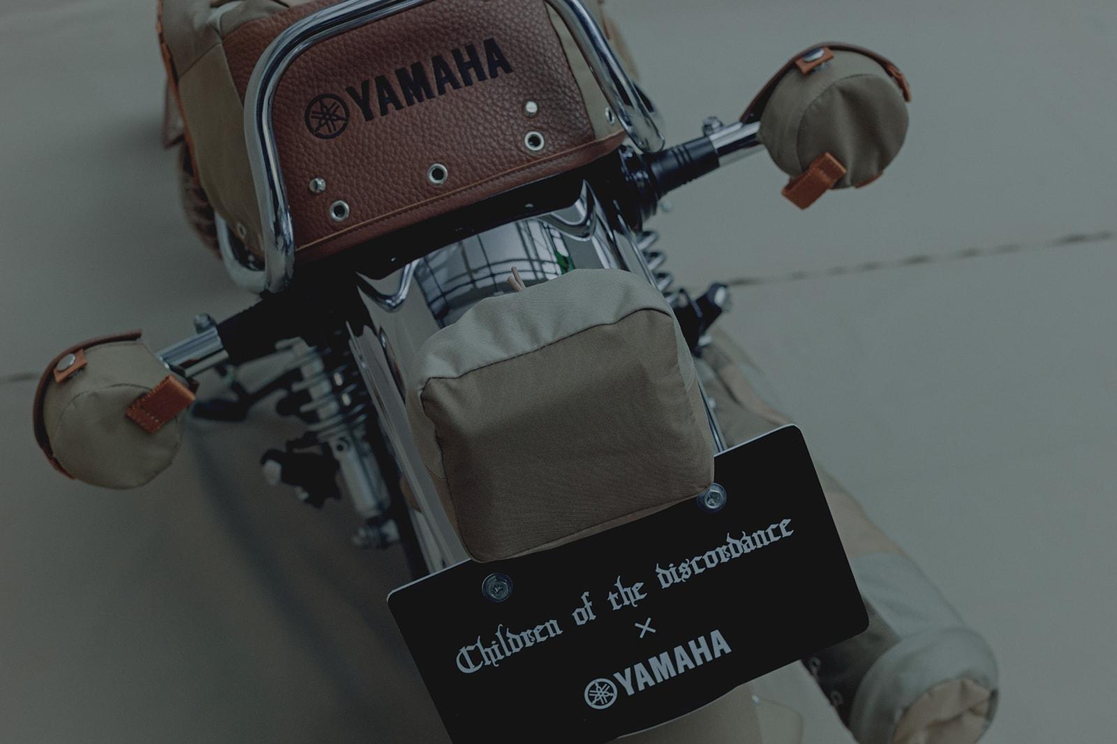 チルドレン オブ ザ ディスコーダンス Children of the discordance  デザイナー志鎌英明 ヤマハ発動機 コラボオートバイ