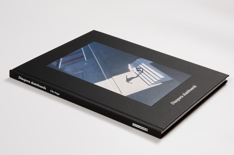 """フォトグラファー チョウ・オンゴウ Cho Ongo  SALT AND PEPPER  写真集 """"Diaspora skateboards"""" リリースVainl Archive × FRUIT OF THE LOOM"""