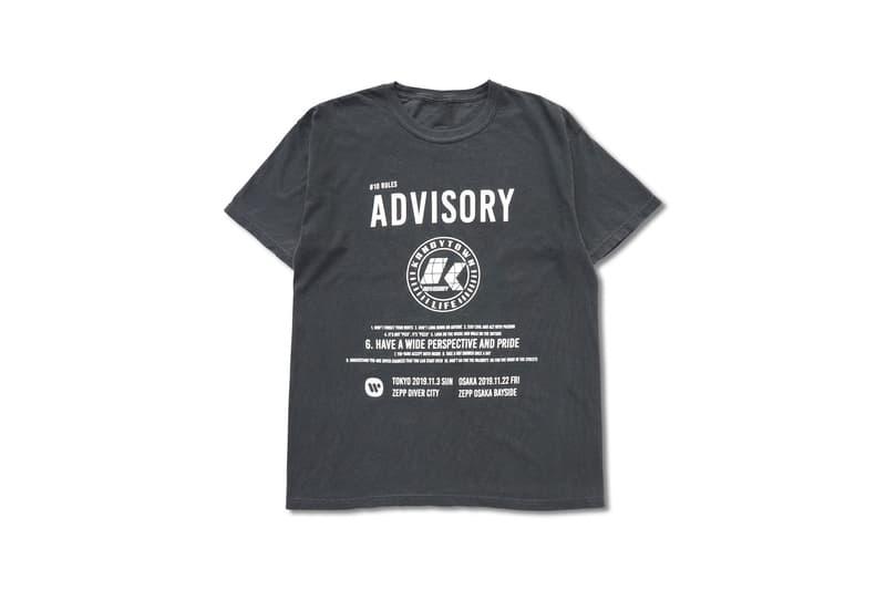 キャンディタウン KANDYTOWN が東京と大阪で開催される ADVISORY TOUR'19 のマーチャンダイズを発表