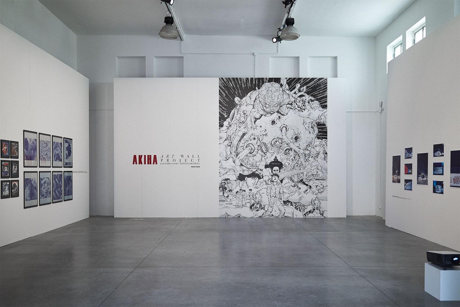 アキラ 大友克洋 河村康輔と nana-nana のディレクターが明かす AKIRA ART WALL の舞台裏