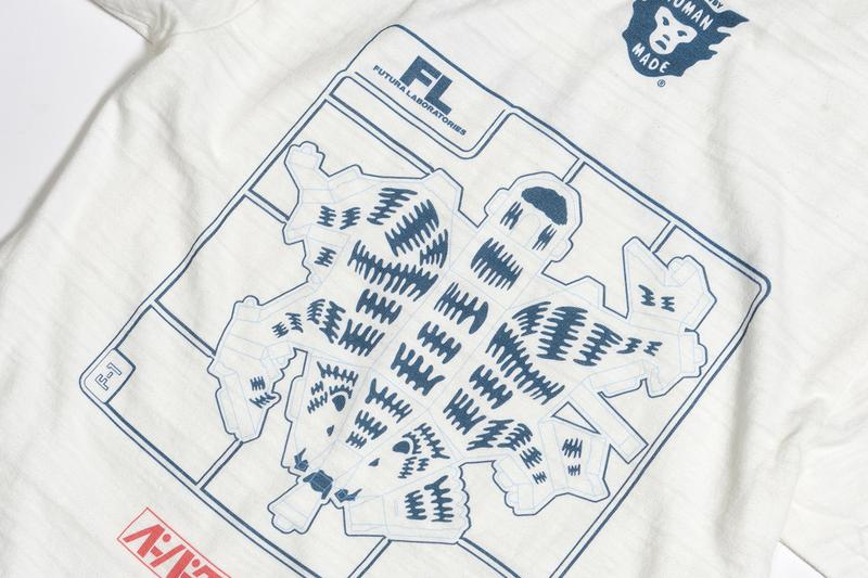 フューチュラ × ヒューマンメイドからコラボTシャツが発売 Futura Laboratories HUMAN MADE OALLERY Exclusive T-Shirt Capsule Release Info Date Buy Black White