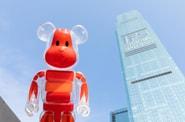 """MEDICOM TOY が中国の超高層ビル 長沙IFSタワーT1 とタッグを組んだエキシビション """"BE@RBRICK PLANET"""" を開催"""