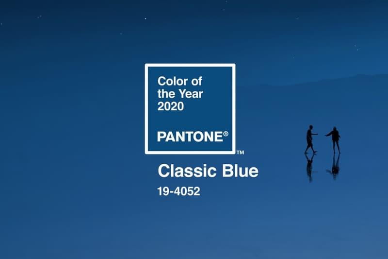 "PANTONE1年を象徴する色""パントン・カラー・オブ・ザ・イヤー 2020""発表 PANTONE presented ""PANTONE COLOR OF THE YEAR 2020"""