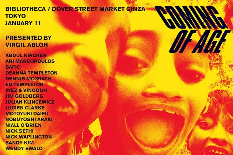 """ドーバーストリートマーケットギンザ ヴァージル・アブローが手がけるポップアップ """"Coming of Age"""" が DOVER STREET MARKET GINZA にて開催"""