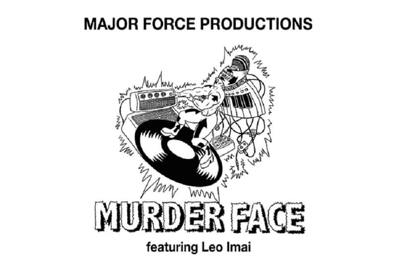 メジャー フォース プロダクション MAJOR FORCE PRODUCTIONS が1夜限りのインストアイベントを bonjour records 代官山店にて開催