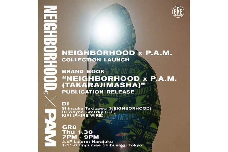 ネイバーフッドとPAMのローンチイベントがGR8にて開催 NEIGHBORHOOD と P.A.M. によるコラボコレクションのローンチイベントが GR8 にて開催