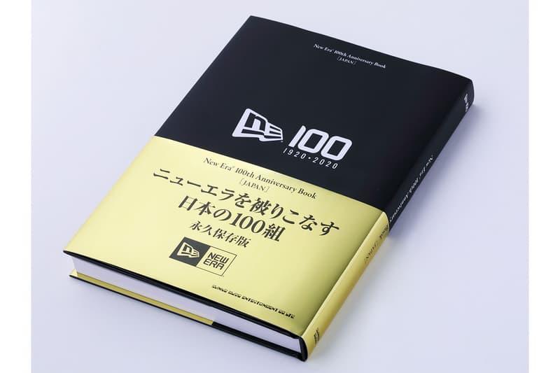 ニューエラ New Era® から創業100周年を記念した書籍が発売