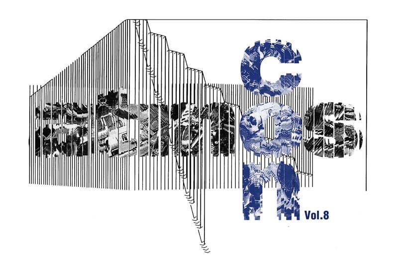 アトモスコン スニーカーの祭典 atmos con Vol.8 の開催が決定