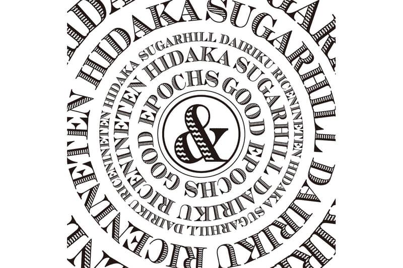 UNITED ARROWS & SONS が国内の新鋭4ブランドを招いたポップアップを開催 〈DAIRIKU〉〈HIDAKA〉〈RICE NINE TEN〉〈SUGARHILL〉の4ブランドにフォーカス