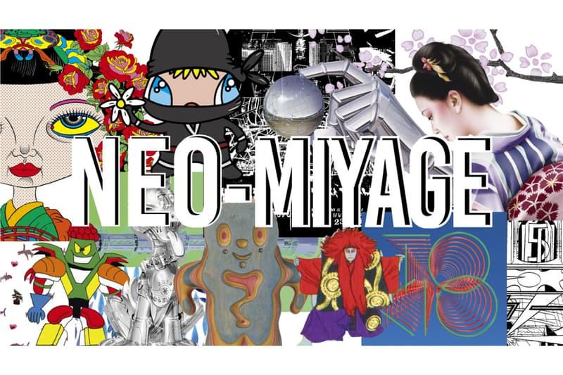 UT x NANZUKA が気鋭アーティスト13名を招聘したコラボコレクション NEO-MIYAGE を発表 田名網敬一、空山基、YOSHIROTTEN