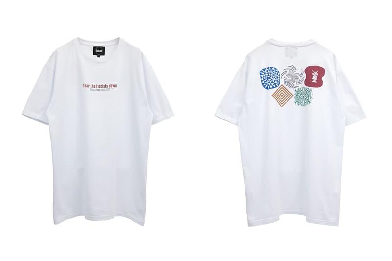 """ボイラールーム Boiler Room のアパレルコレクション """"CLUB20/20"""" が GR8 にてローンチ"""