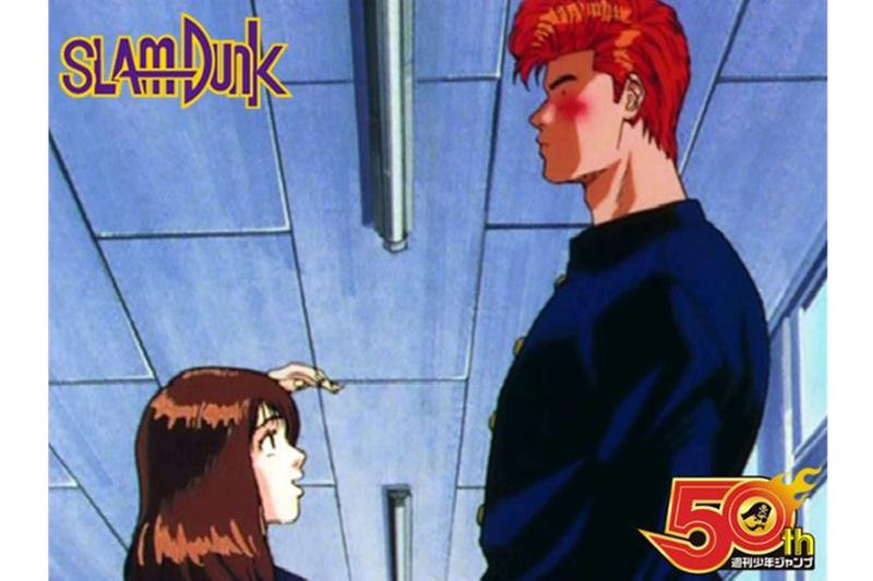 アベマ ABEMA が『SLAM DUNK』『幽☆遊☆白書』などのアニメ作品を期間限定無料配信中