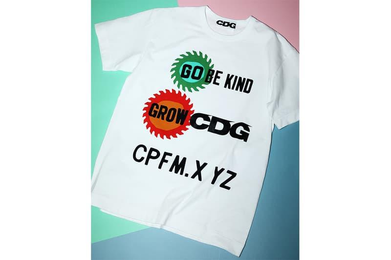 CPFM カクタス プラント フリー マーケット Cactus Plant Flea Market x CDG からコラボTシャツ2型が発売 コムデギャルソン