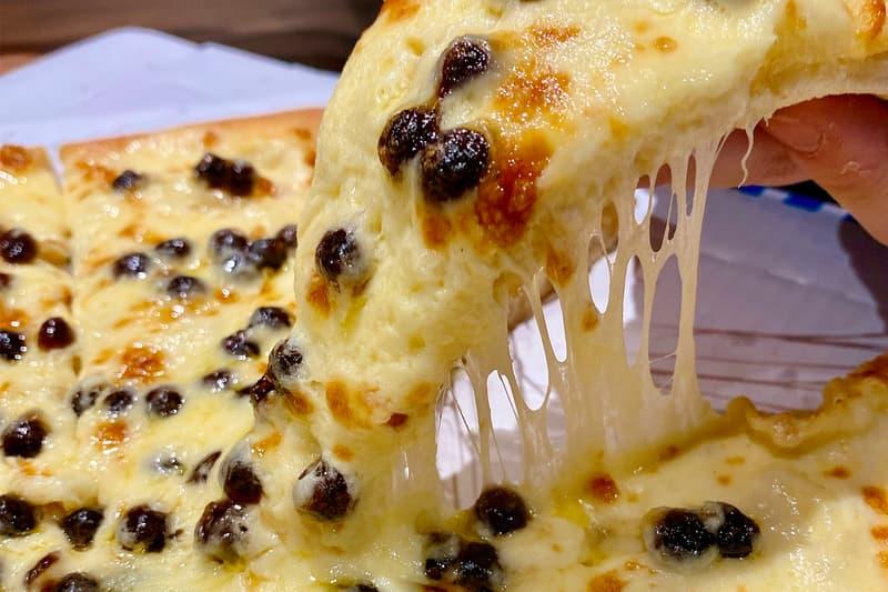 """ドミノ・ピザジャパンから""""いまさらタピオカピザ""""が爆誕 Domino's Pizza Japan Boba Tapioca Pizza Release Info"""