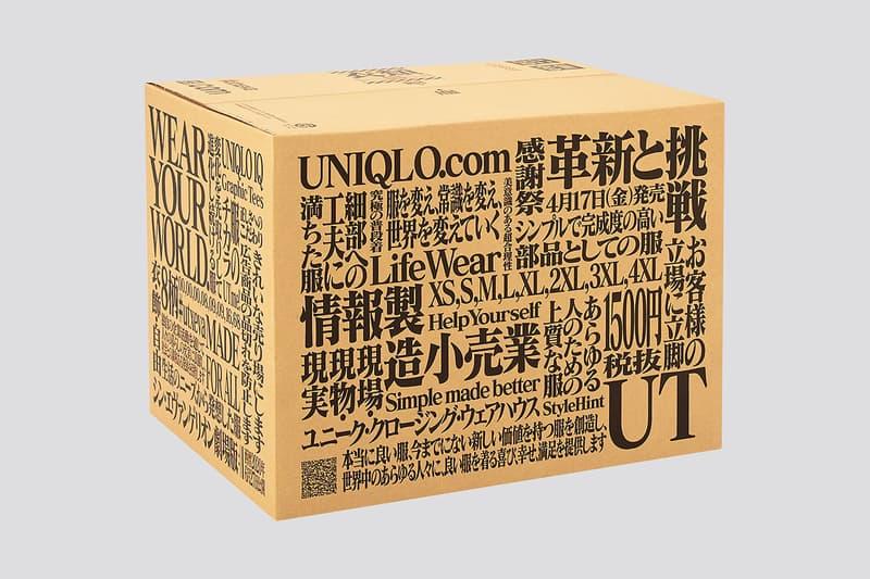 ユニクロ UT が『シン・エヴァンゲリオン劇場版』とのコラボコレクションを発売 evangelion