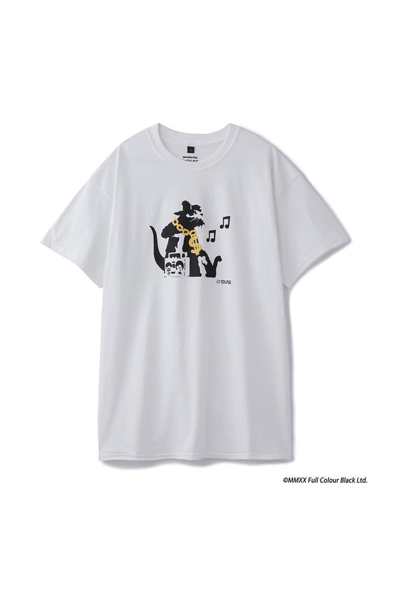 """SILAS サイラス が BANKSY バンクシー のグラフィティアートプロジェクト""""BRANDALISED™""""とのレーションTシャツを発売"""