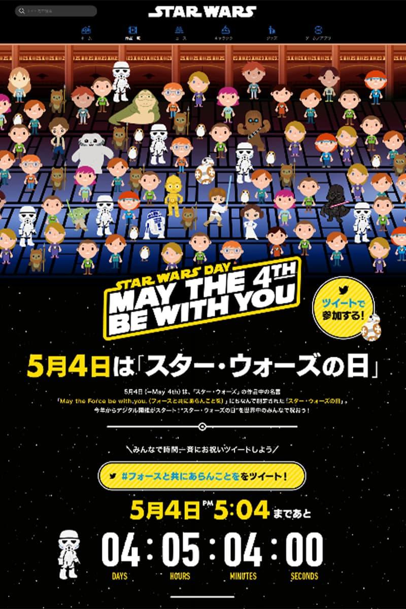 """5月4日の""""スター・ウォーズの日""""を記念した初のオンラインイベントが開催"""