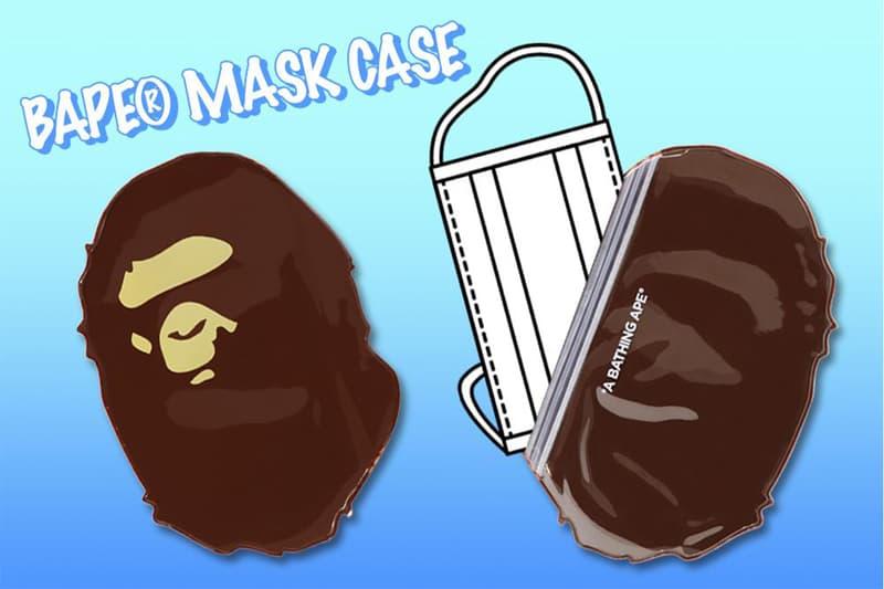 BAPE® からマスクを清潔に収納し、持ち運びに便利なマスクケースが登場