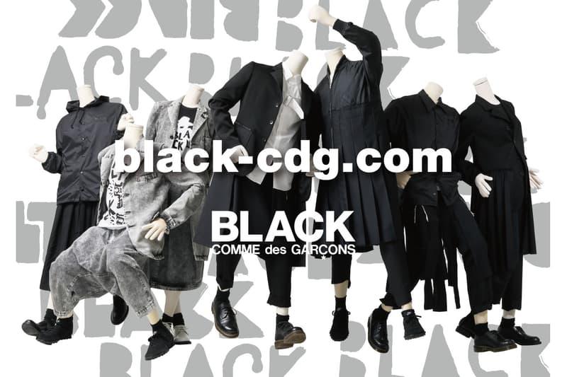 ブラックコムデギャルソン BLACK COMME des GARÇONS がオンラインストアを開設 ECサイト