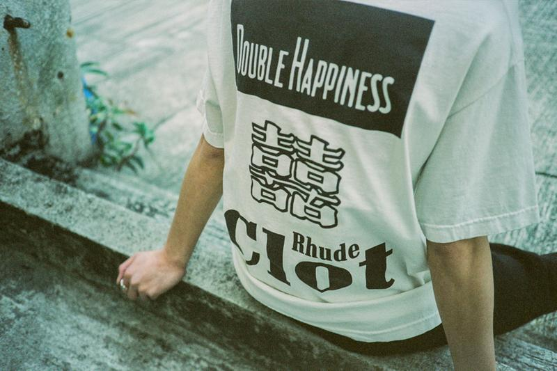 "クロット ルード CLOT × RHUDE による限定コラボカプセルコレクションが登場 CLOT x RHUDE ""Double Happiness"" Collection Edison Chen Kevin Poon Rhuigi Villasenor Cigarettes"
