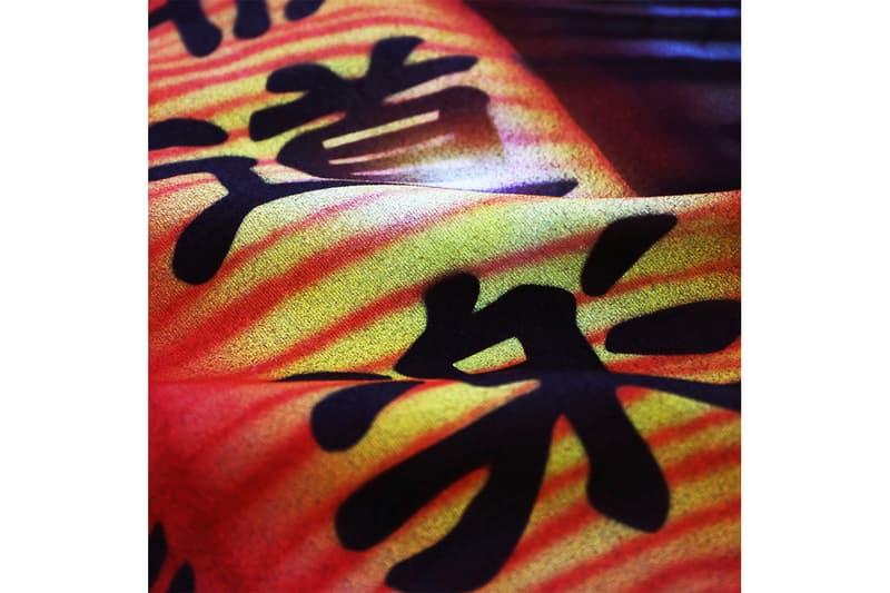 doublet × NUBIAN ダブレット ヌビアンより東京・上野にフォーカスしたコラボカプセルコレクションが登場