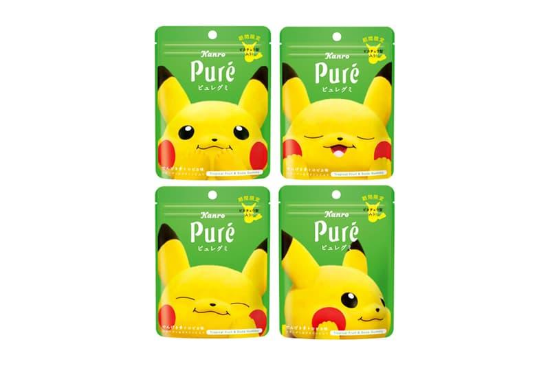 ピカチュウ型のピュレグミ ポケモン でんげきトロピカ味が登場 pikachu pokemon