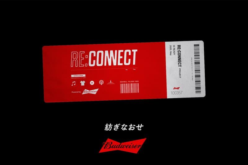 Budweiser バドワイザー がコロナ渦のアーティスト活動機会を支援する新たなプロジェクト RE:CONNECT を発足